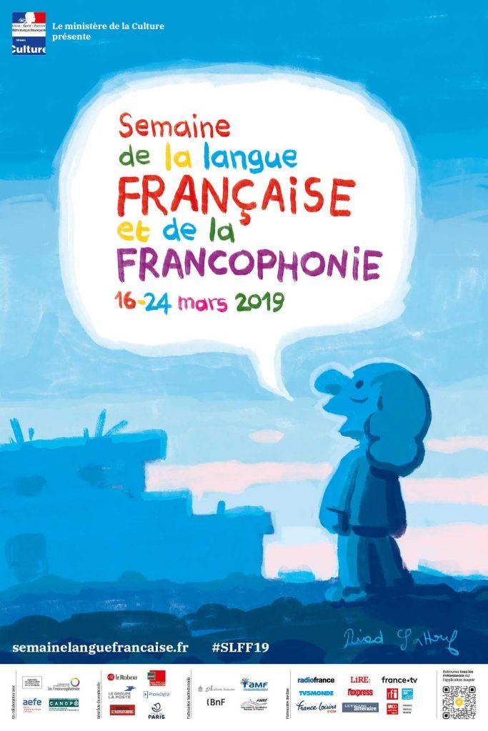 Affiche-semaine-dela-langue-française-et-de-la-francophonie-2019